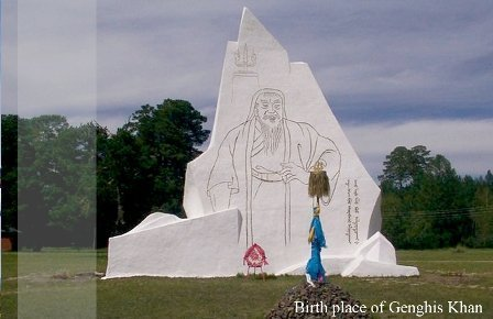 Birth place of Genghis Khan