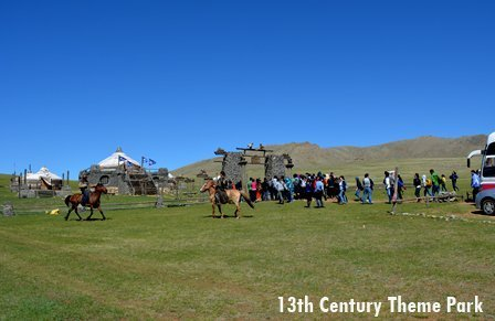 13th Century Theme Park is a tourist attraction of Mongolia