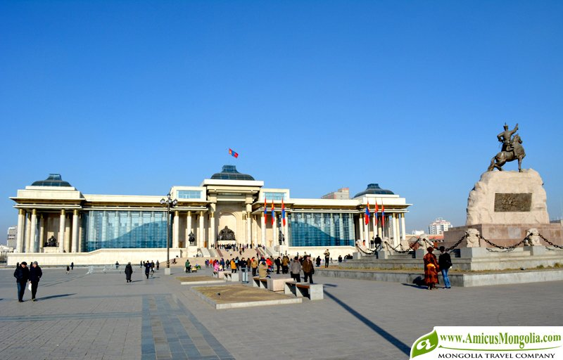 Mongolian National Pride Day Celebration - Sukhbaatar square