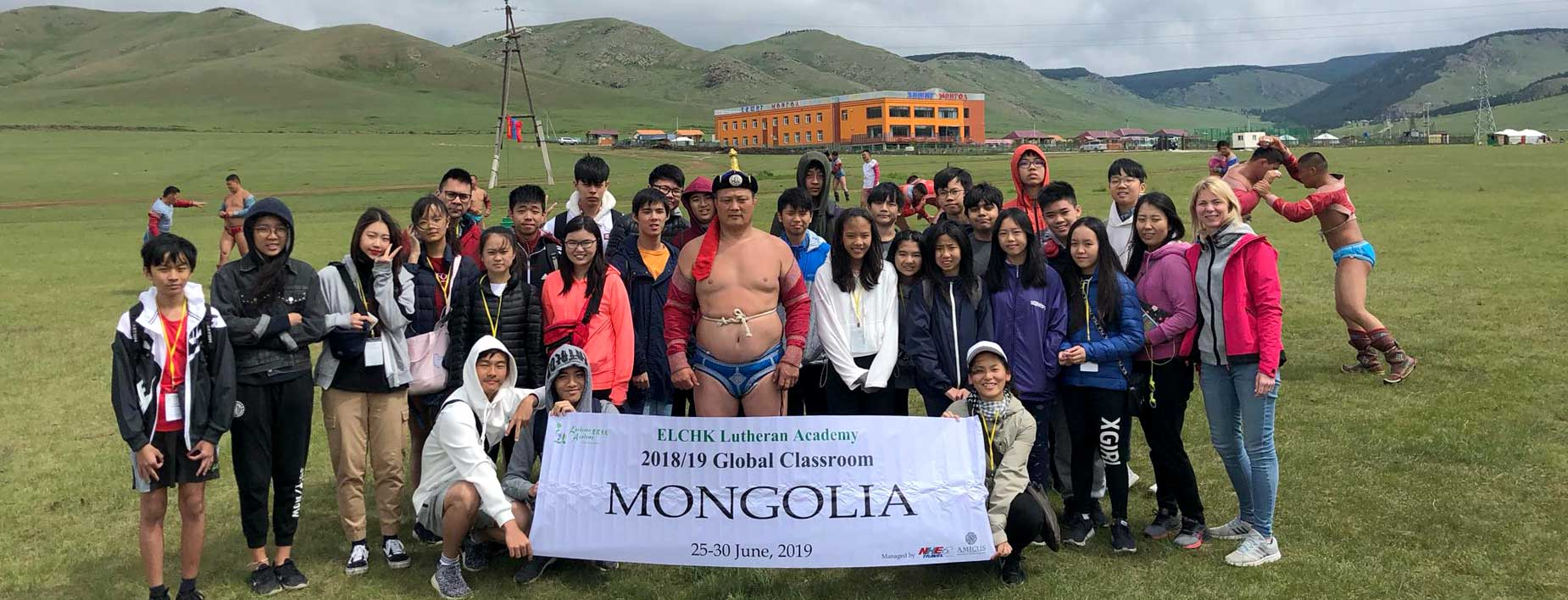 Educational or School tour to Mongolia