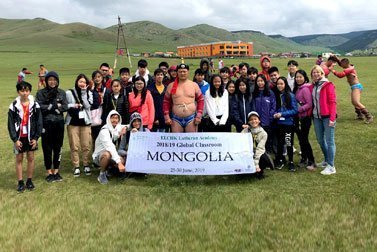 School tour to Mongolia